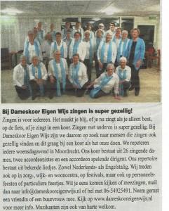 23-2-2016 Oud Rotterdammer